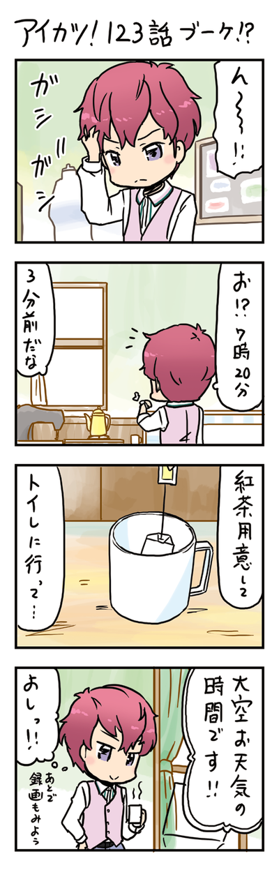 150305-001.png