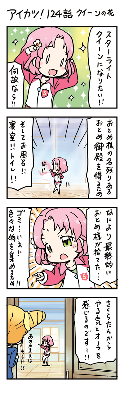150312-001.png