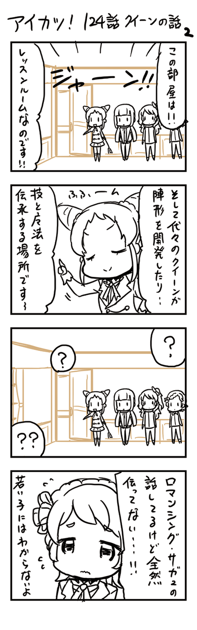 150312-002.png