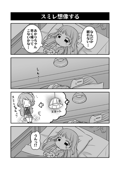 150313-001.png