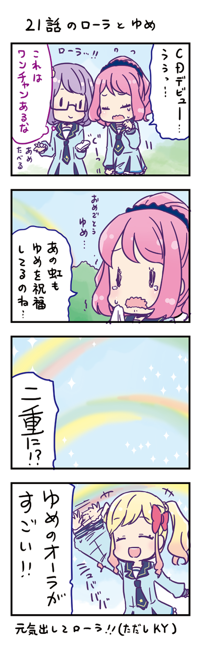 021-002.png