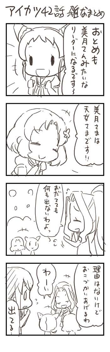 130801_001.jpg