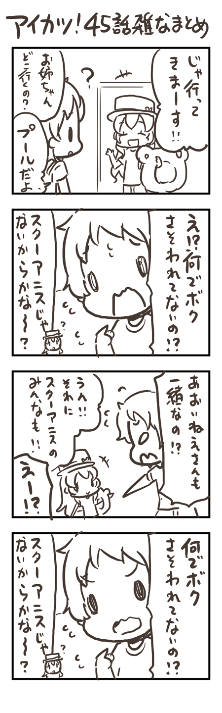 130822-002.png