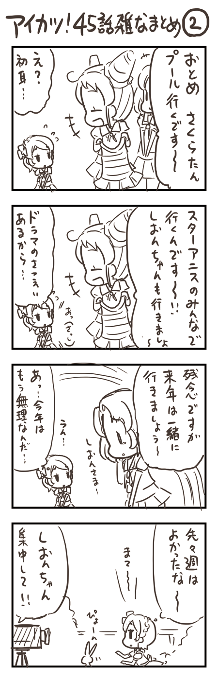 130822-003.png
