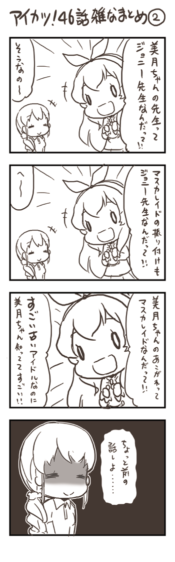 130829-002.png