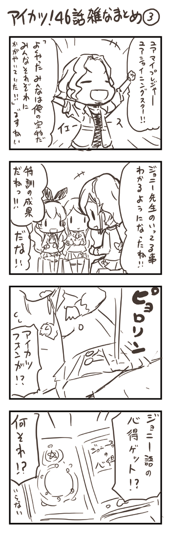 130829-003.png