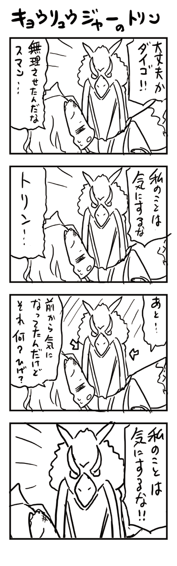 130901-001.png