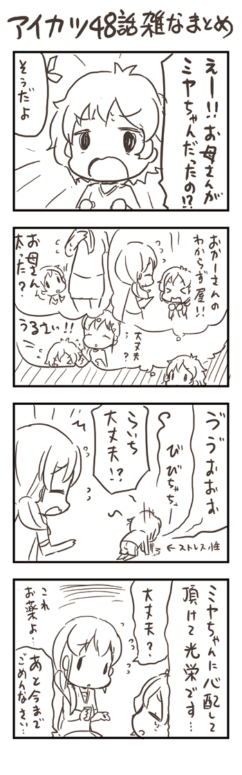 130912-001.png