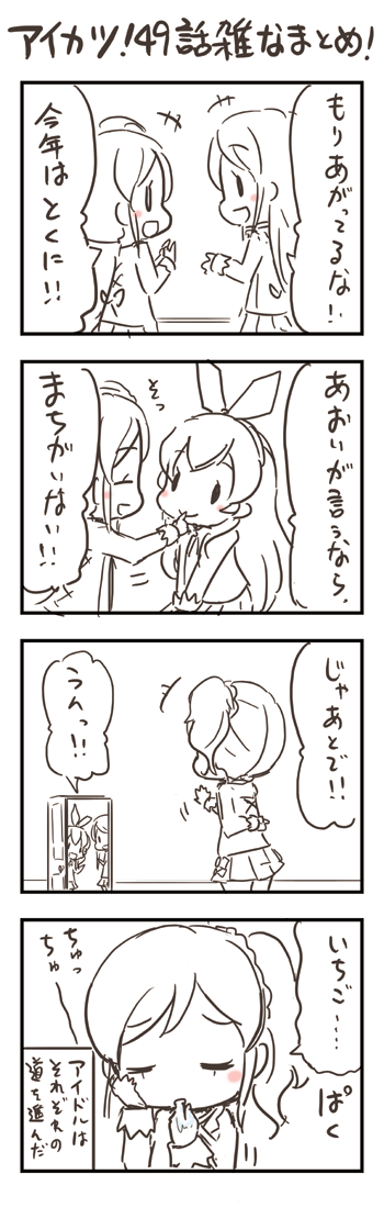 130919-001.png