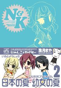 comic-kaizer02.jpg